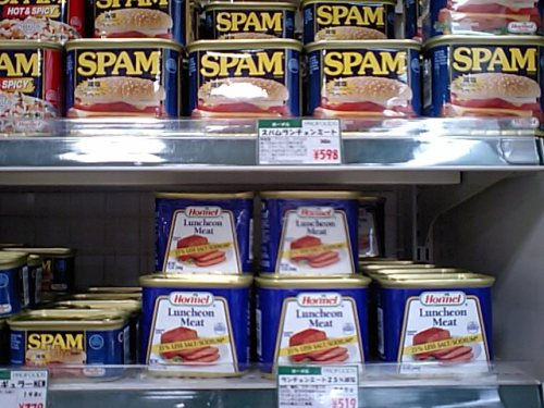 SPAM is popular in Okinawa area but not so much in Kansai