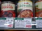 beans from Brazil