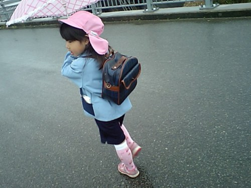 Unfortunately, her first day started with the rainy day.