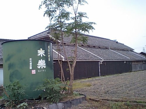 the Ibaraki shuzo 茨木酒造 in Akashi city Hyogo